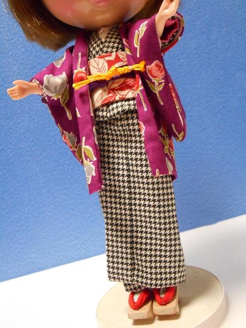 4 Emily in Kimono