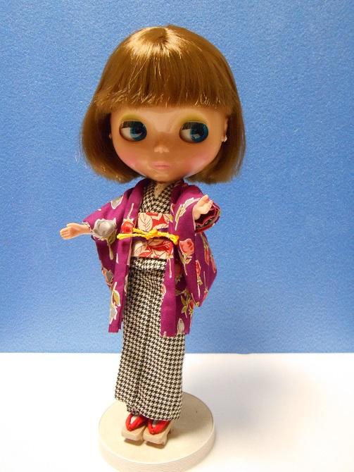 7 Emily in Kimono