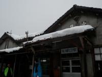 富山地方鉄道ガイド9