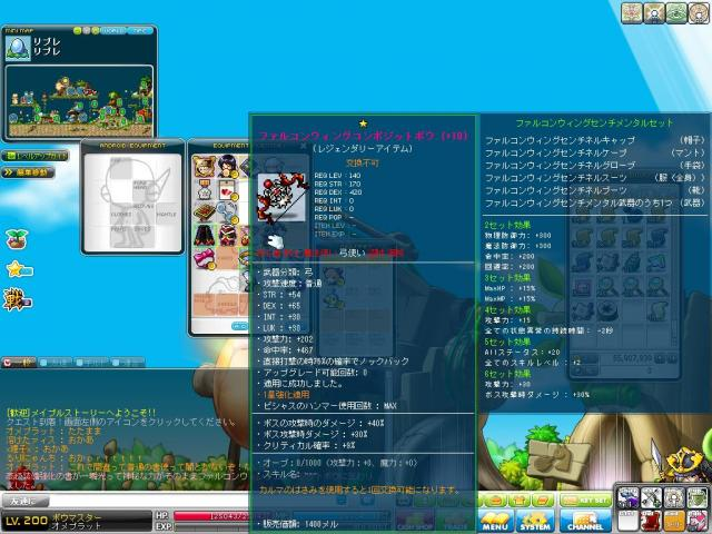 Maple120925_214351_convert_20121013120007.jpg