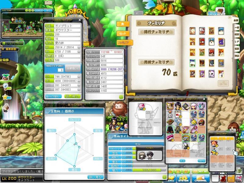 Maple121011_220153_convert_20121013121454.jpg