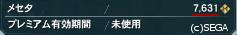 pso20121202_195327_000.jpg