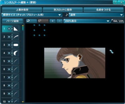 riri-na003.jpg