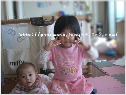 CIMG7837-0.jpg