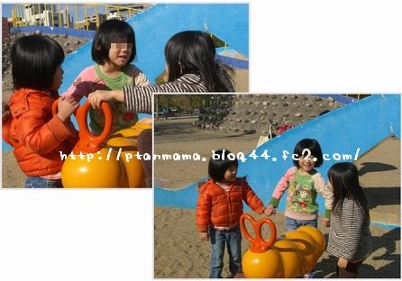 CIMG7897-0.jpg