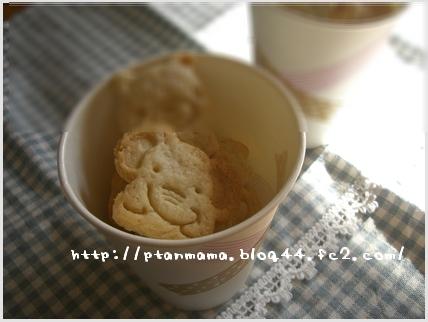 CIMG7899.jpg