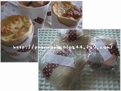 CIMG7908.jpg