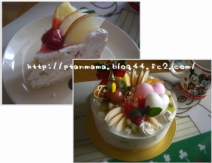 CIMG7941.jpg