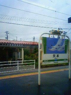 仙石線矢本駅