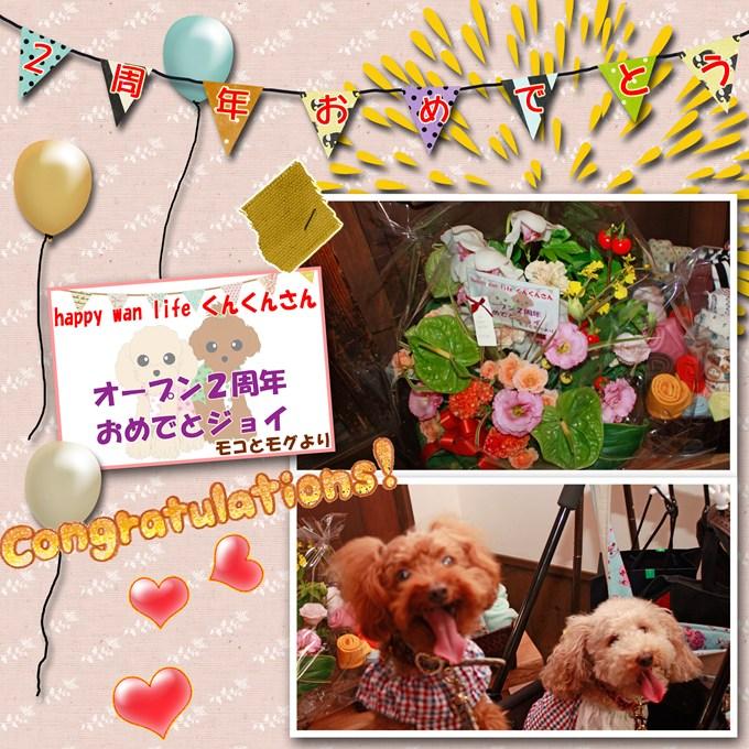 100_20120915182354.jpg