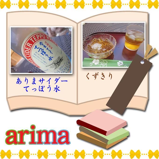 24_20121017081332.jpg
