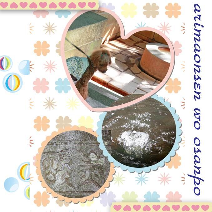 31_20121017125006.jpg
