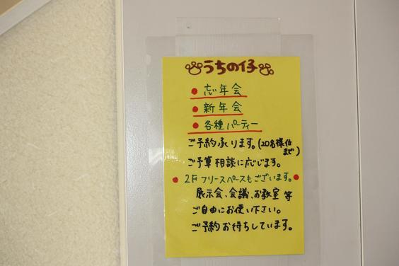 小金井公園プチオフ会 (150)