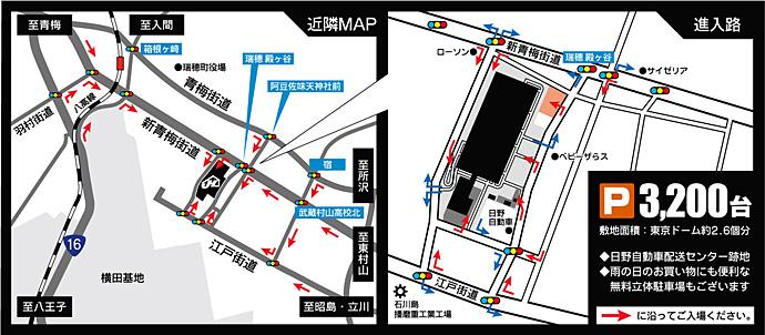 mizuho_map690_2010.jpg