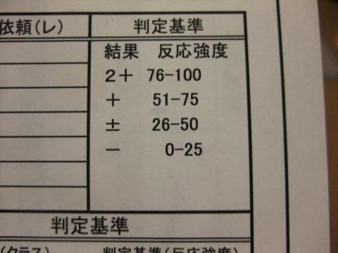 DSCF4210.jpg