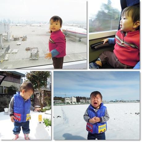 Japan 2012-Mar 22