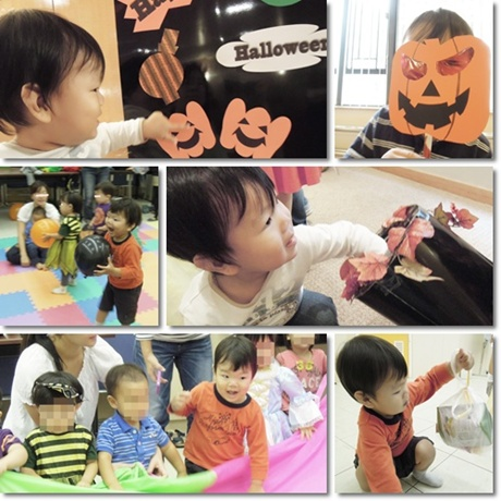 Halloween Play group