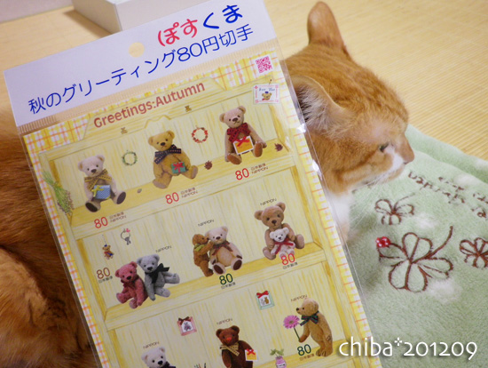 chiba12-09-67.jpg