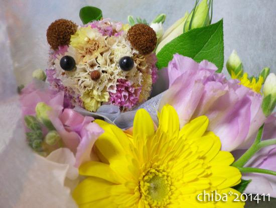 chiba14-11-07.jpg