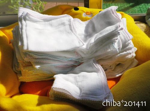 chiba14-11-16.jpg
