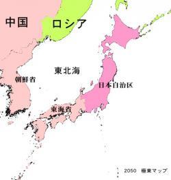 日本省_convert_20131201134243