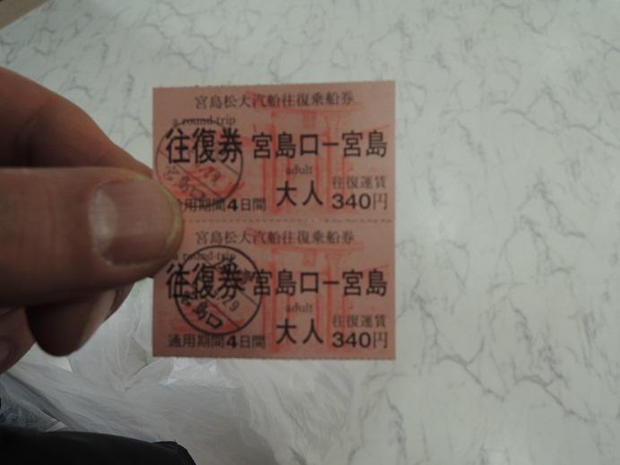 2013 4 28 19