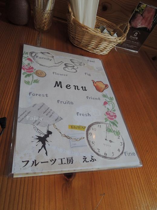 九州・四国ツ-リングレポ-ト 【4】