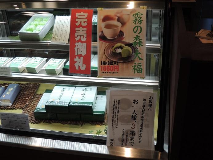 九州・四国ツ-リングレポ-ト 【6】