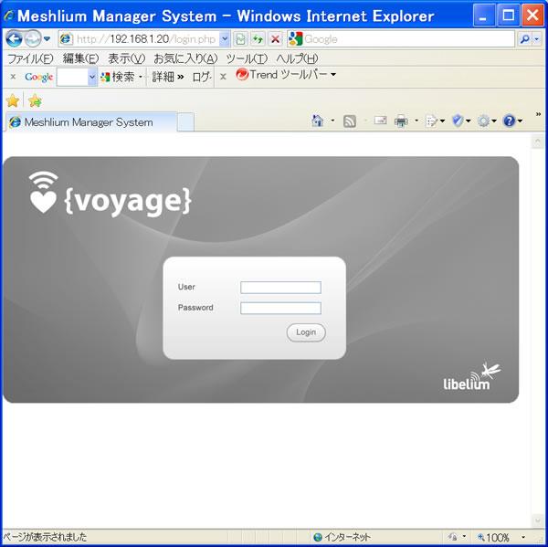 voyage_login.jpg