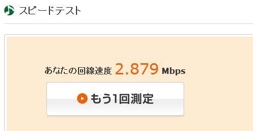 2_20121022091103.jpg