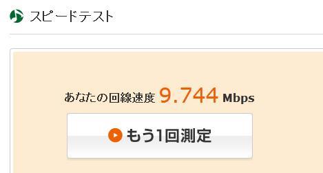 3_20121022091119.jpg