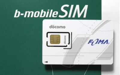 b-mobile_SIM_0.jpg