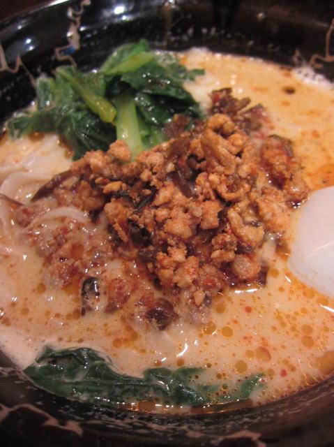 麺王翔記l18