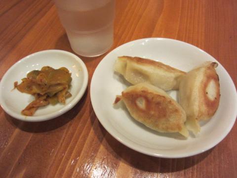 麺王翔記l15
