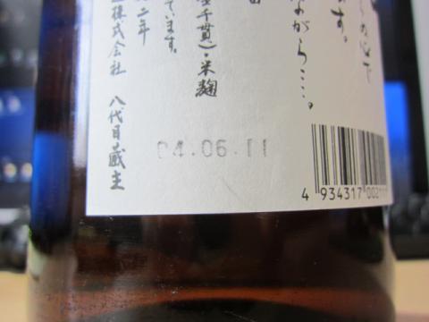 富乃宝山l12