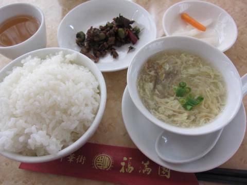 福満園新館la93