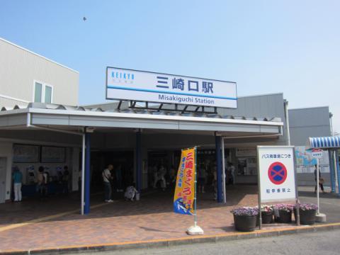 三崎口駅l31