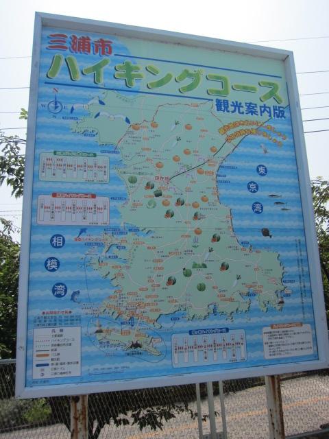 三崎口駅l33