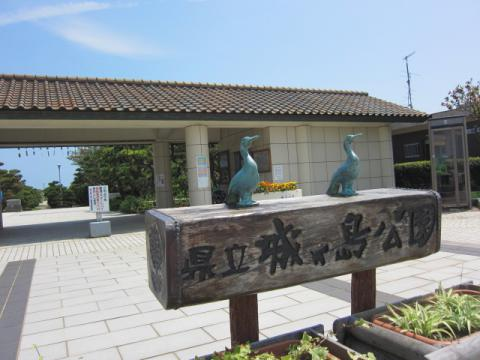 城ヶ島公園l12