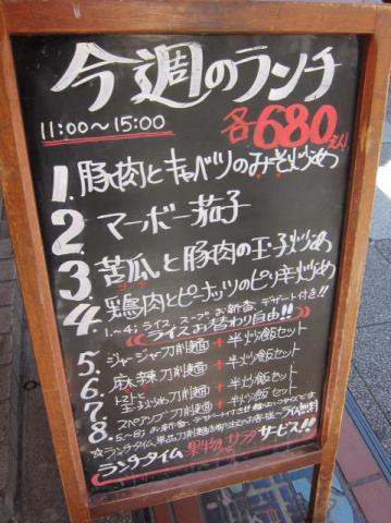 日昇酒家la11