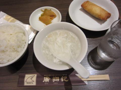 廣翔記新館l15