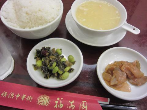 福満園別館la62
