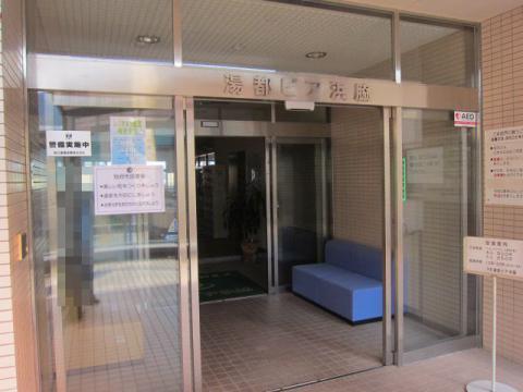 湯都ピア浜脇l11
