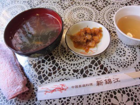 新錦江la33