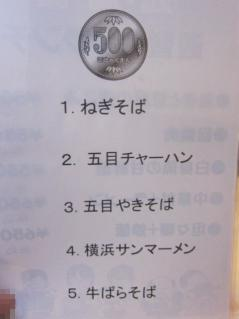 龍興飯店l12