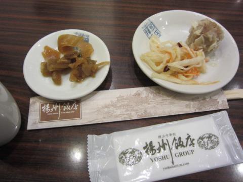 揚州茶楼l63