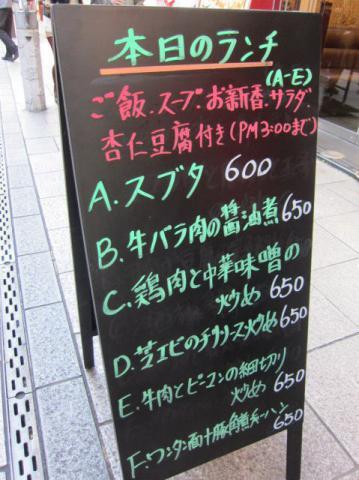 龍盛飯店l11