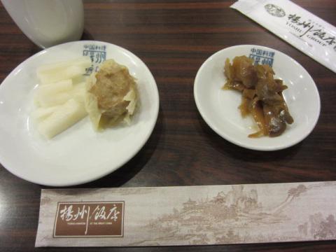 揚州茶楼l82