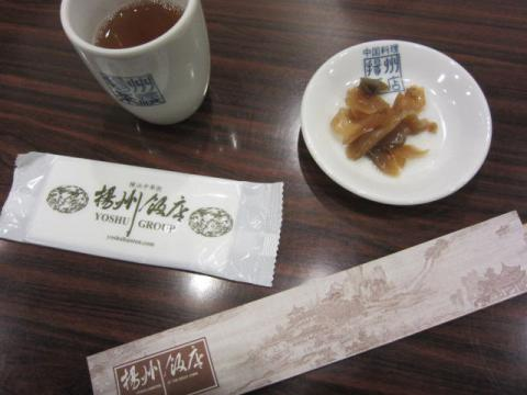 揚州茶楼la13