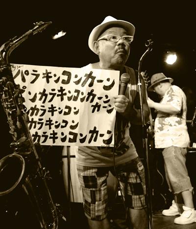 20120818Yuzo.jpg